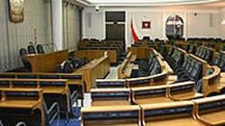 Senat cenzuruje czeską wystawę - miniaturka