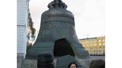 Dzwon na rocznicę wypędzenia Polaków - miniaturka